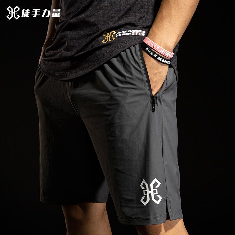 徒手力量运动短裤男跑步健身潮休闲五分女宽松训练中裤沙滩篮球裤