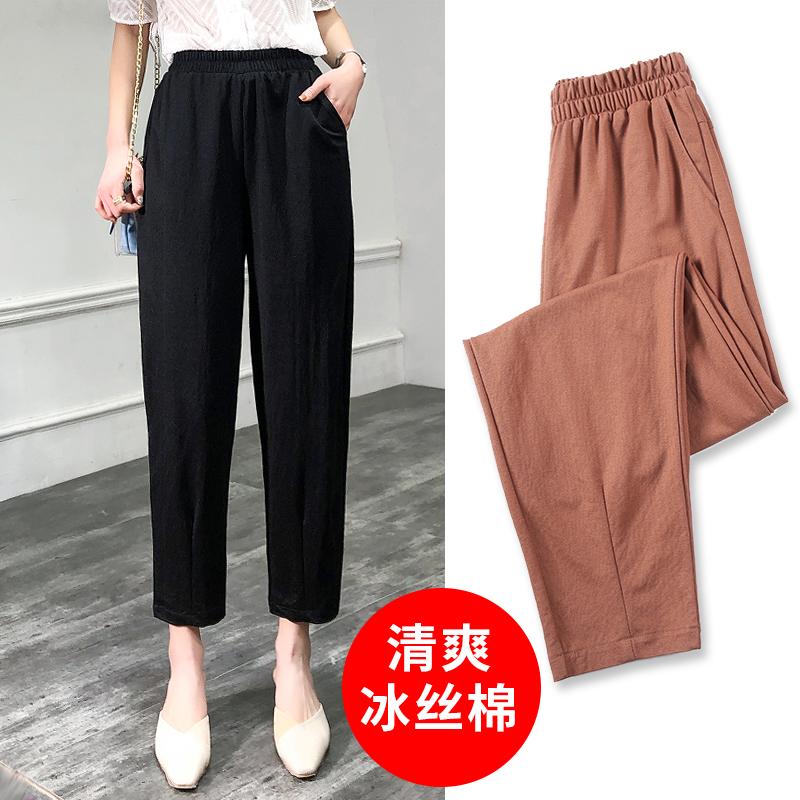 哈伦裤女夏季宽松薄款2021新款休闲九分萝卜裤子八分小个子烟管裤