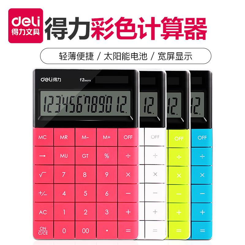 Калькуляторы Артикул 563804397732