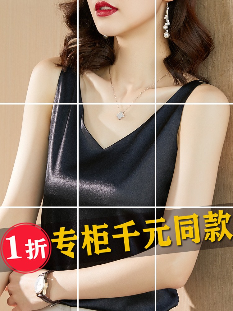 A simple Satin Vest with womens backing on the inside and a sleeveless top on the outside