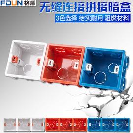 可拼接86型线盒 新款通用阻燃接线盒 加厚底盒 连体开关插座暗盒