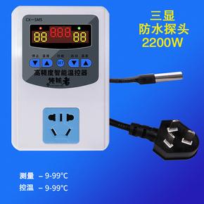 智能数显电子控温器 全自动温控开关插座220V 可调温度控制