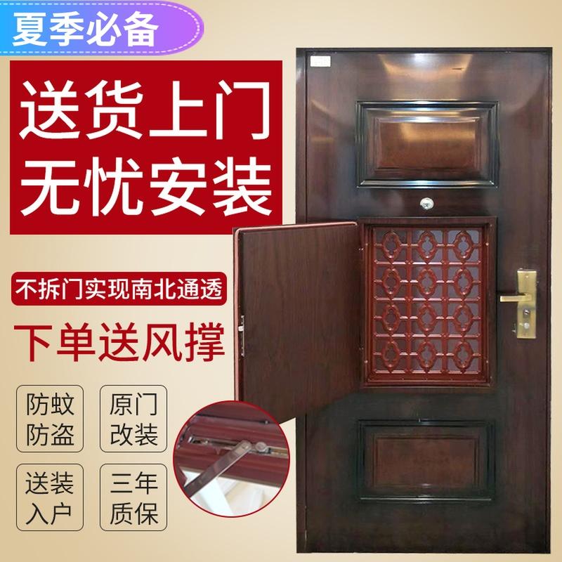 美嘉 防盗门改装通风窗 改加装换气通风门透风门中门 透气字母门