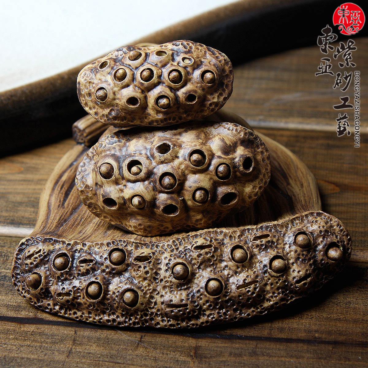 東亞 宜興紫砂茶寵茶具擺件 全 枯蓮蓬 蓋托 大小號