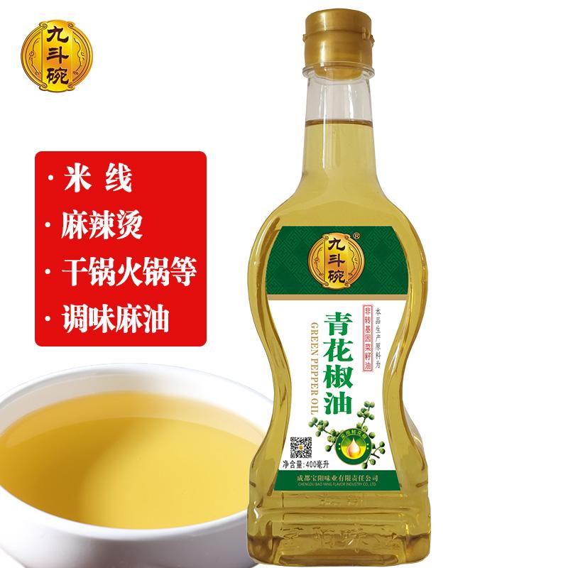 九斗碗青花椒油400ml 米线凉拌火锅麻辣烫麻油