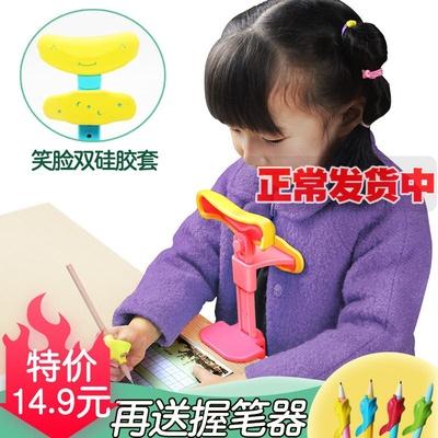 防近视坐姿矫正器写字矫正器小孩写字小学生用儿童纠正写字姿势矫正器视力保护器写字架防驼背低头写作业神器