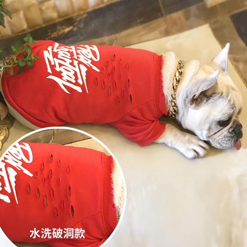 Chao brand autumn and winter pet clothing dog wash hole Terry sweater farniu bagotedi dog clothing tide