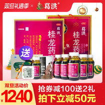 Stack minus 150) GE Hong Cinnamon ointment 202g*6 bottle to remove wind dehumidification joint analgesic paste Rheumatism cream genuine