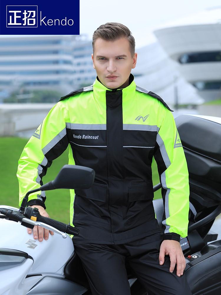 热销0件假一赔十正招防水雨裤套装超薄分体摩托车骑行雨衣男外套防暴雨防水成人