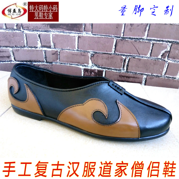 09021 Boyi bird foot measurement custom made imported top leather mens casual leather Hanfu shoes monk shoes Taoist shoes