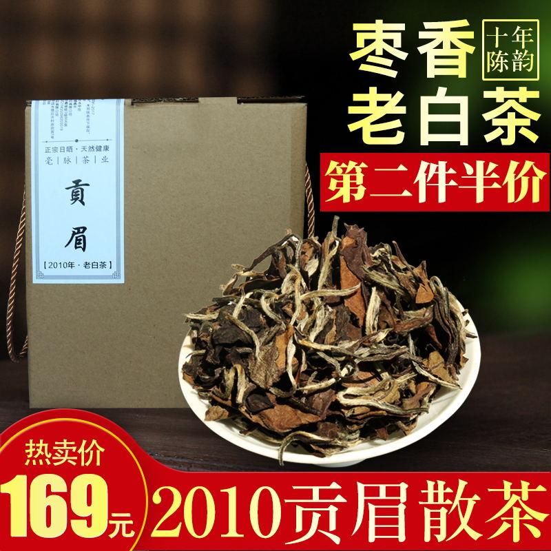 Чай Шоу Мэй Артикул 568338586889