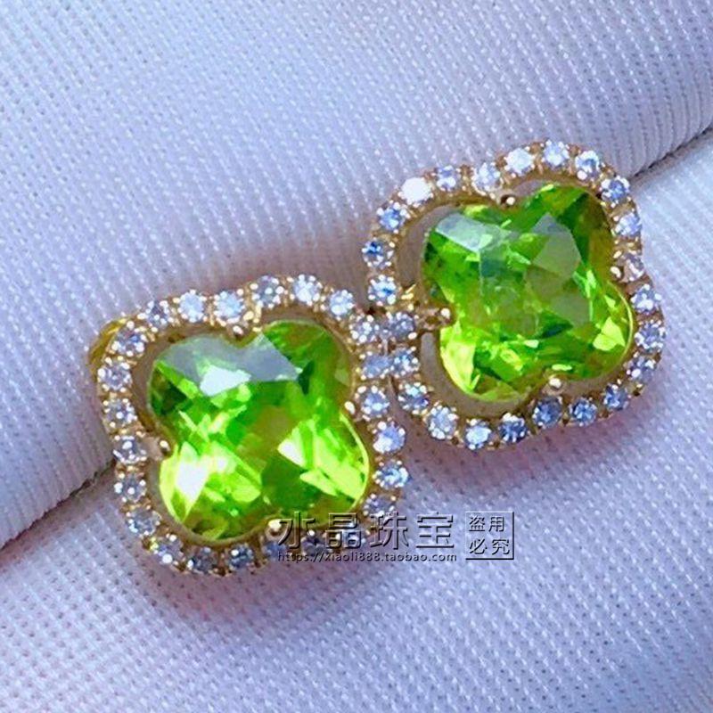18k金南非钻石镶嵌天然橄榄石耳钉耳环色泽精美款式时尚送证书