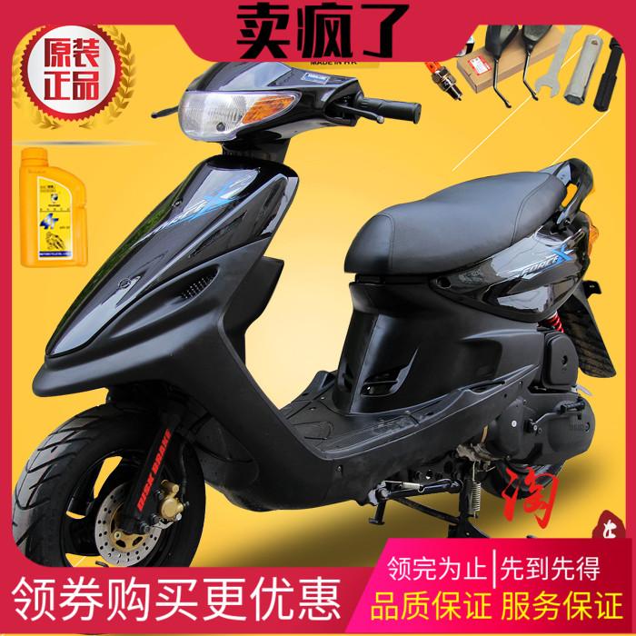 二手雅马哈福禧rs100cc男女装踏板券后2980.00元
