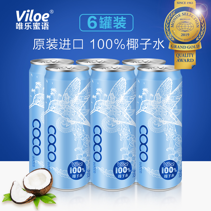 Viloe Weile honeylanguage imported natural coconut water coconut juice NFC pure juice drink 330ml * 6 cans