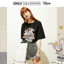ONLY 2019 Summer New Disney Flying Elephant Loose T-shirt Woman 119201650