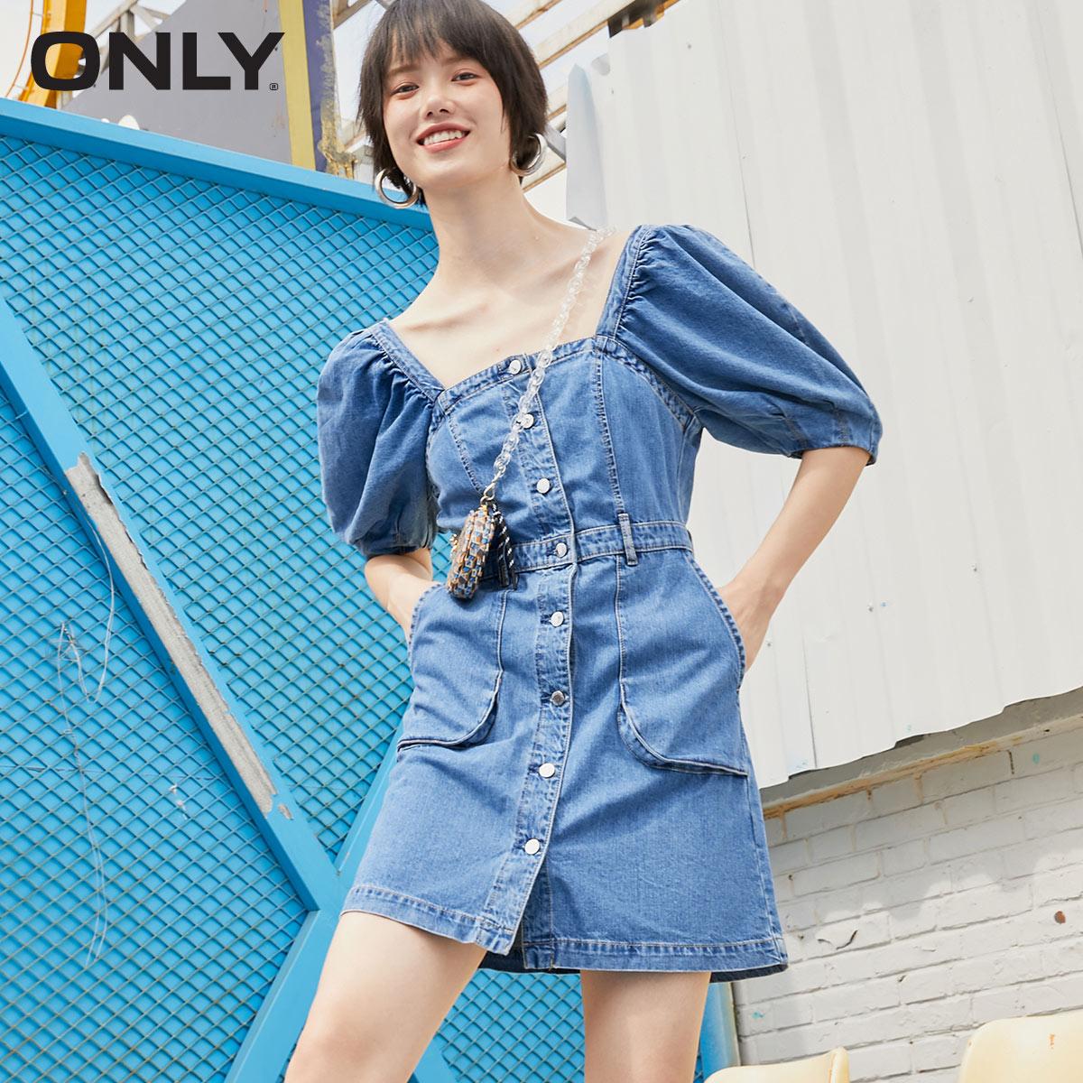 ONLY春季新款法式复古方领泡泡袖时尚A字牛仔连衣裙女