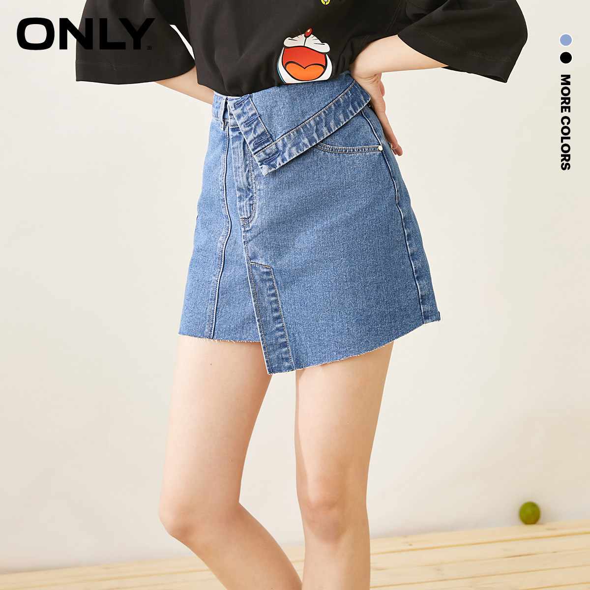 ONLY春季新款高腰时尚翻折不对称牛仔半身裙女|120337003