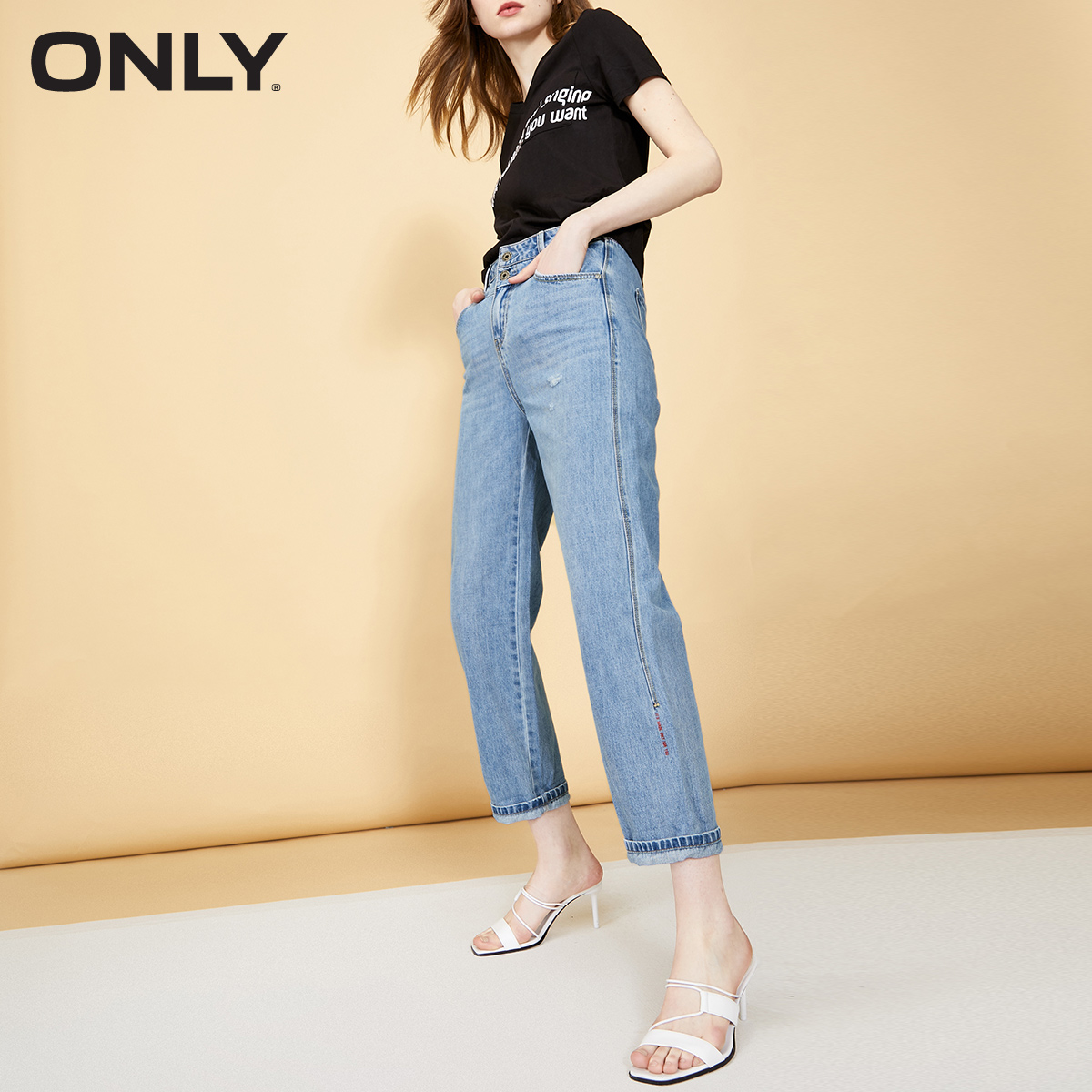 Only2020 summer new high waist loose straight tube slim 9 points casual jeans for women 120149736
