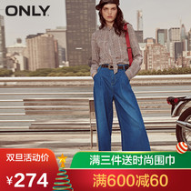 ONLY2018 Winter new high waist pleated comfortable loose broad-legged denim pants Girl) 118332510