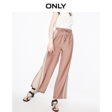 ONLY 2019 Autumn New Open-legged Pants Loose Leisure Sports Pants for Women 119150521