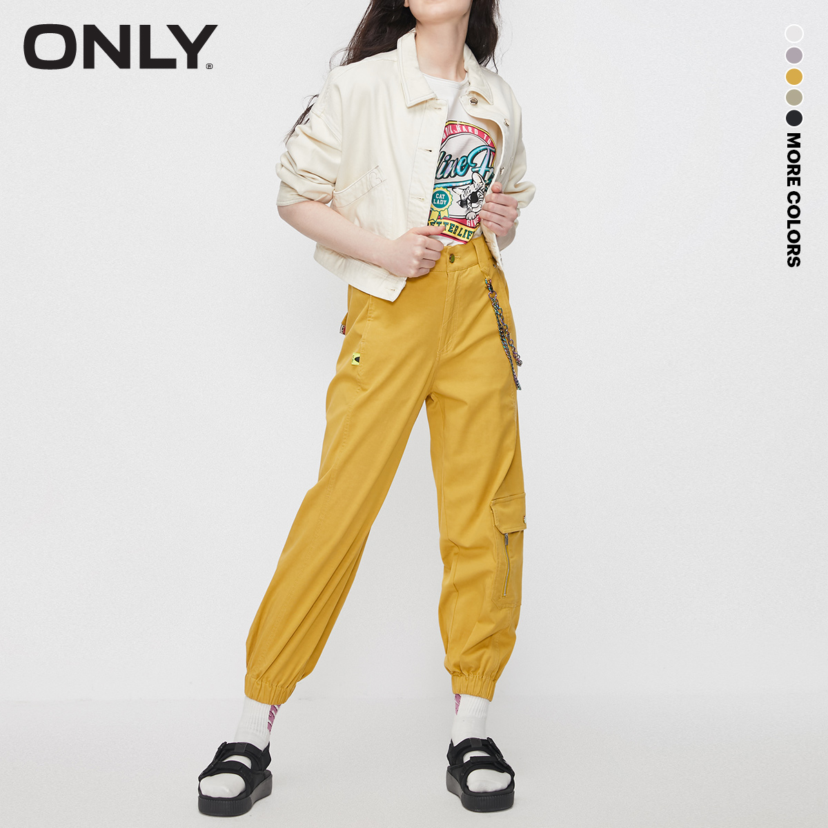 Only2020 summer new legging loose 9-point Harun pants thin casual pants for women 120114519