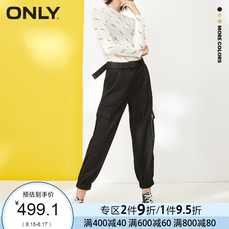 Onlyonly2020 new summer tooling style is loose, and women's casual pants with color belt are free 120314007