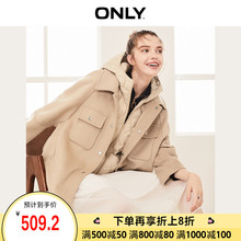 Only2019 winter new two piece short loose wool woolen overcoat for women 11934t507