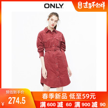 Only2019 autumn and winter new corduroy Vintage skirt long sleeve shirt dress female 119307539