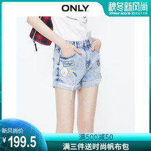 ONLY2019 Autumn New Embroidery Edge Girls Light-colored High-waist Curly Jeans Shorts 119343509