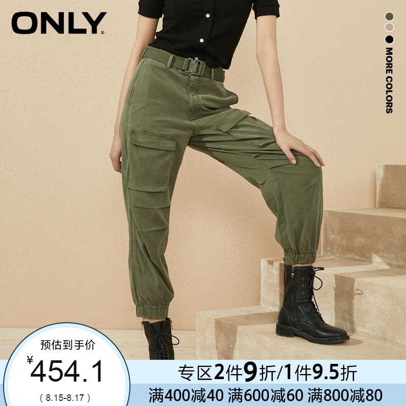 Only2020 summer new work clothes Multi Pocket leg binding design nine point casual pants for women 120314011