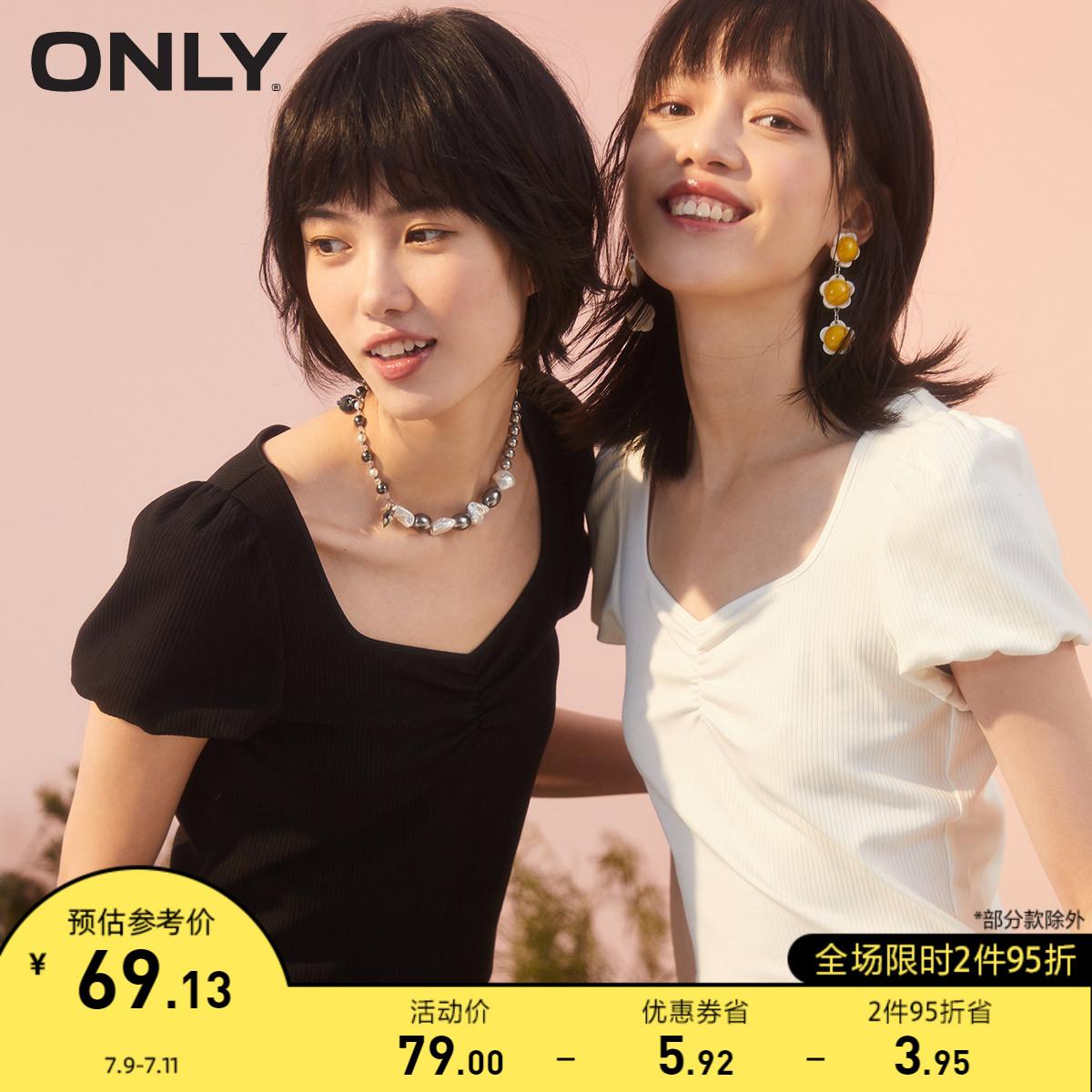 ONLY2021春季新款时尚纯色修身短款泡泡袖短袖T恤女 121101027
