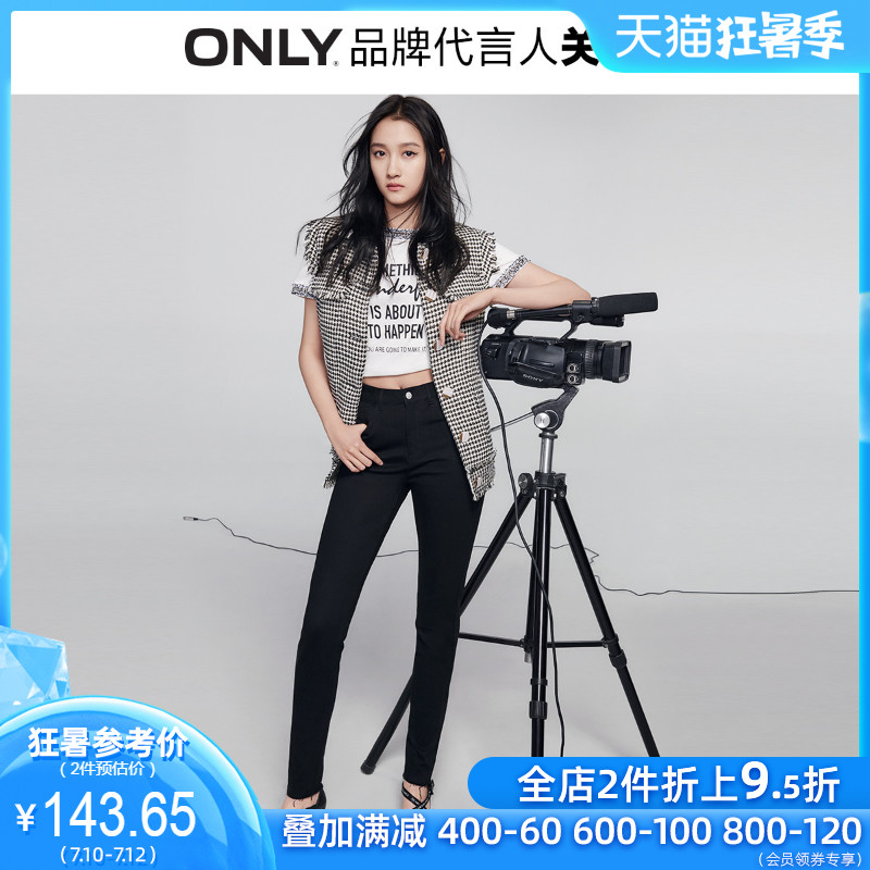 Guan Xiaotong's same only2020 summer new black skinny little legged skinny jeans for women 120149693