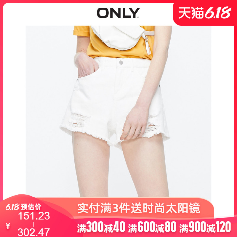 Only summer's new loose cut edge skinny denim shorts for women 119343517