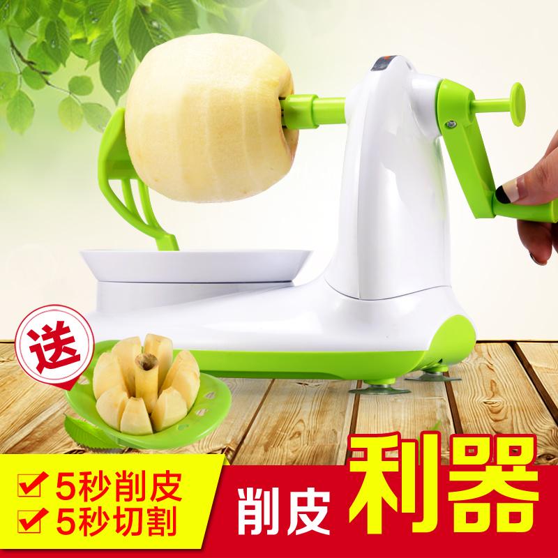 削皮刀削苹果剥皮神器多功能削皮机家用刮皮刀水果刨刀去皮水果刀