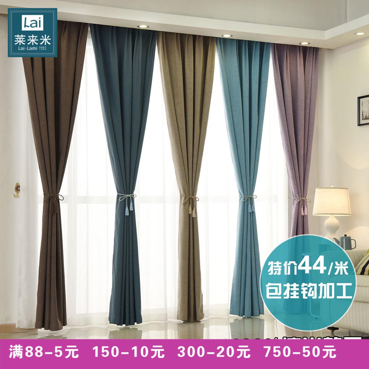 美式棉麻窗帘客厅质纯色简约环保涂层厚全遮光布定制隔音窗帘