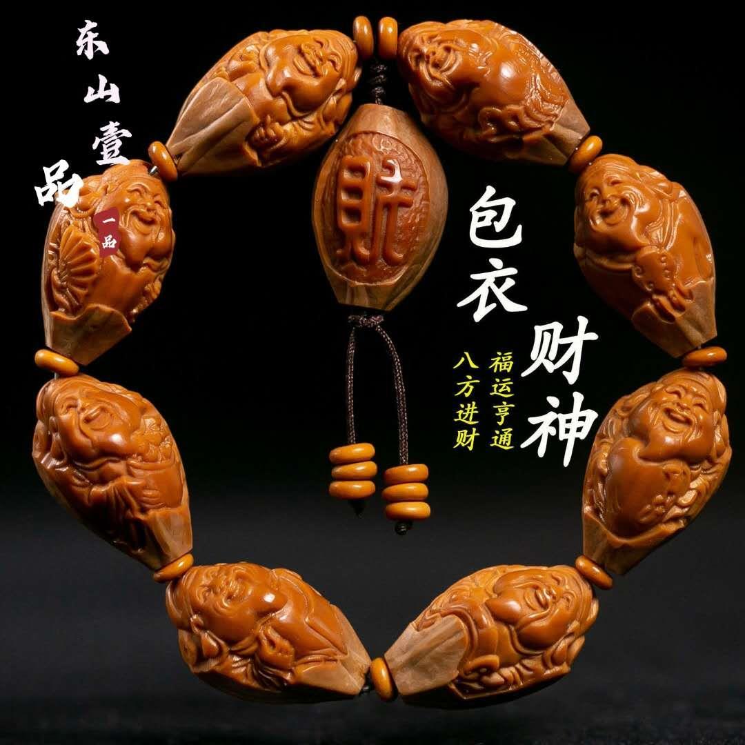Разные сувениры из косточек фруктов Артикул 640010449577