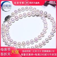 天然淡水珍珠项链极光白透粉 媲美日本Akoya珍珠 近正圆无瑕极光