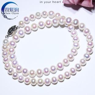 天然淡水珍珠项链白透粉 亮度媲美日本Akoya天女 近正圆无瑕极光