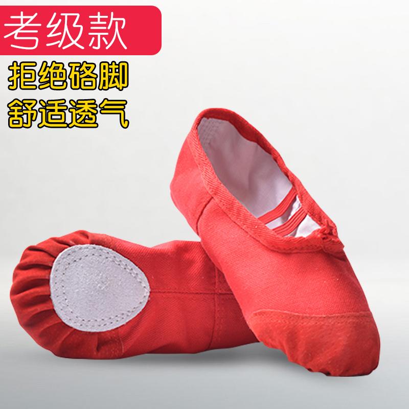 儿童考级舞蹈鞋幼儿园女童芭蕾舞鞋