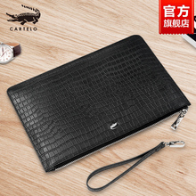 Crocodile men's handbag leather bag youth fashion casual hand bag hand bag cowhide wave envelope bag men's bag