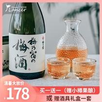 草莓純果釀少女心酒覓桃成熟時桃子酒女士酒桃桃莓莓套餐醉鵝娘