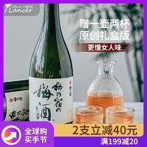 2L日期新人气热卖日本梅子酒青梅酒进口洋酒三得利梅酒原装正品