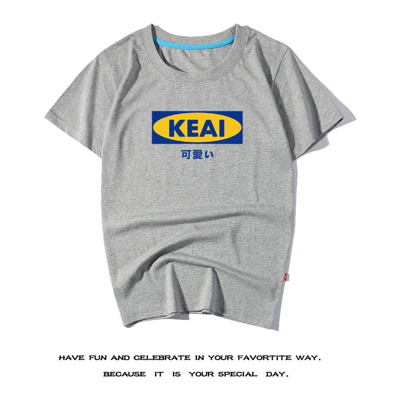 原创设计恶搞宜家字母可爱日系情侣装BF风潮流男女短袖T恤