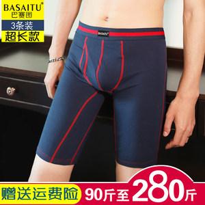 胖男士内裤男平角裤加长防磨腿跑步男长款运动长腿内裤男五分内裤