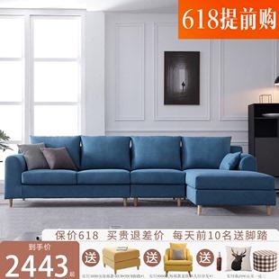 北欧简约沙发轻奢小户型客厅现代风格 乳胶布艺沙发组合整装家具