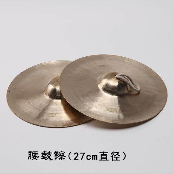 Тарелки пекин тарелки размер армия вода ударные специальность медь широкий крышка гонг барабан музыкальные инструменты качели товары новые товары новые товары рекомендация
