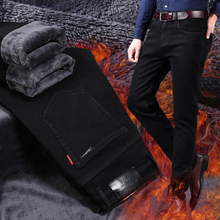 Winter men's jeans men's Plush thickened elastic business casual straight warm winter pants middle aged men's pants