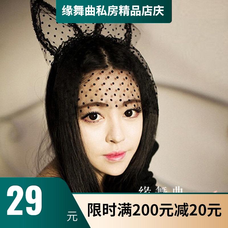 日系二次元洛丽塔夜店舞会角色扮演配件兔猫女眼罩面纱蕾丝配饰
