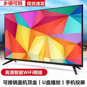 液晶电视机55寸高清32/46/50/60平板26家用led网络智能wifi
