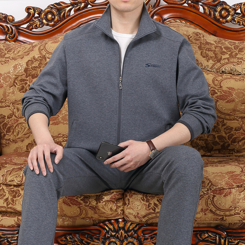 Elderly sports suit mens spring and autumn pure cotton middle-aged and elderly mens sportswear fathers leisure large middle-aged fathers clothes